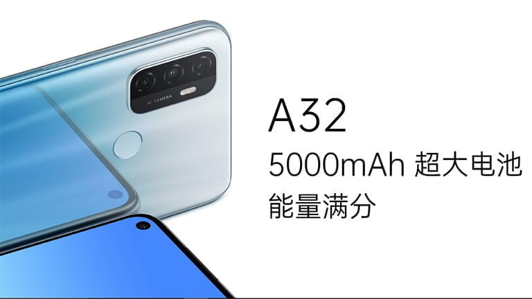 OPPO A32